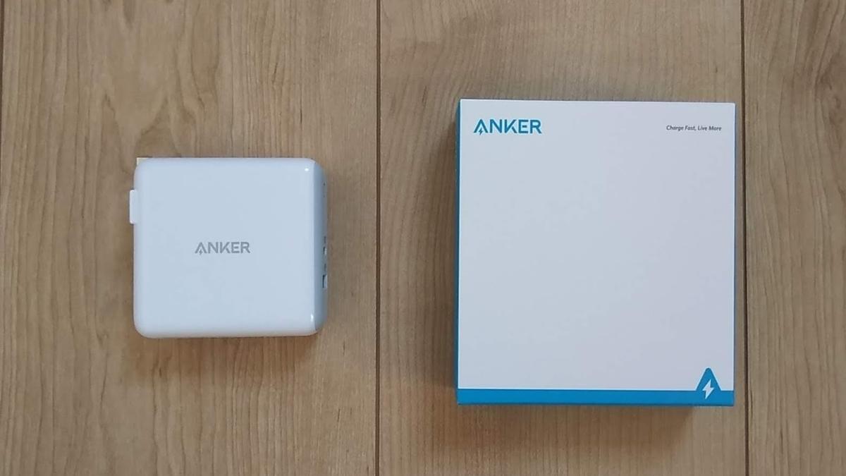 Anker PowerPort Atom III本体と化粧箱