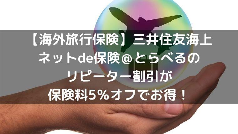 f:id:nabeyasukun:20201002204730j:plain
