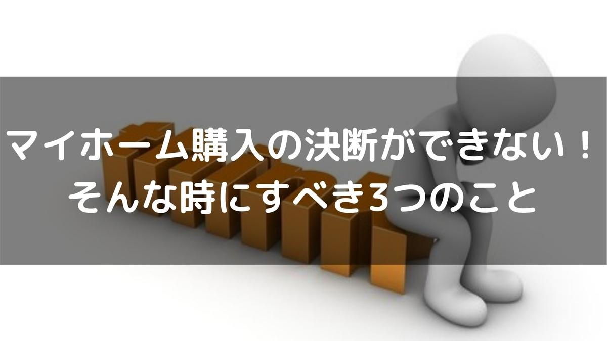 f:id:nabeyasukun:20201013114206j:plain