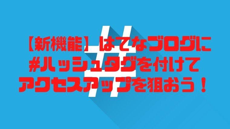 f:id:nabeyasukun:20201101081212j:plain