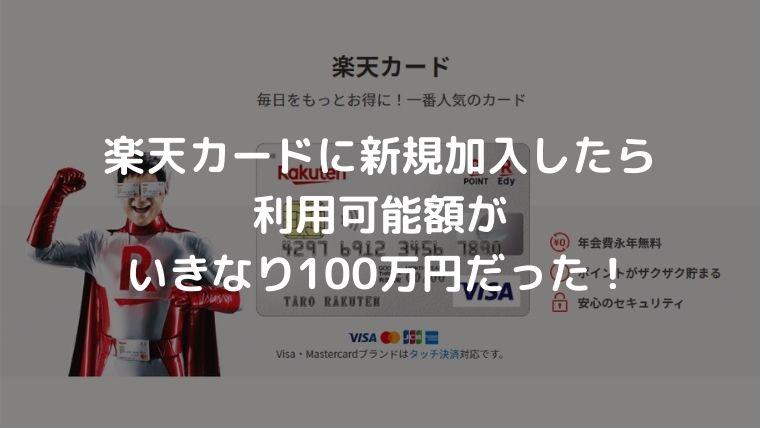 f:id:nabeyasukun:20201102002907j:plain