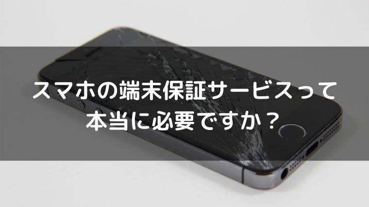 f:id:nabeyasukun:20201123011735j:plain
