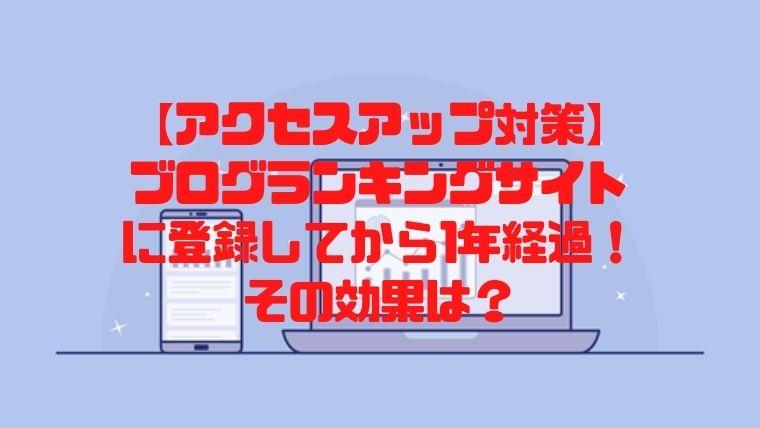 f:id:nabeyasukun:20201123173733j:plain