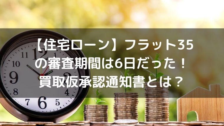 f:id:nabeyasukun:20201125102724j:plain