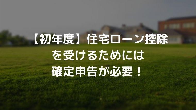 f:id:nabeyasukun:20201127232343j:plain