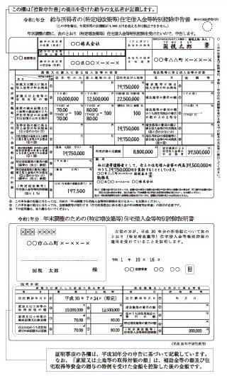 f:id:nabeyasukun:20201128123911j:plain