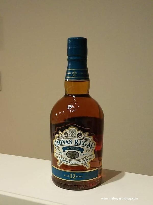 シーバスリーガルミズナラ(ボトル)