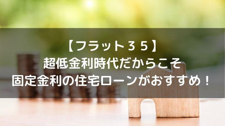 f:id:nabeyasukun:20201203101729j:plain