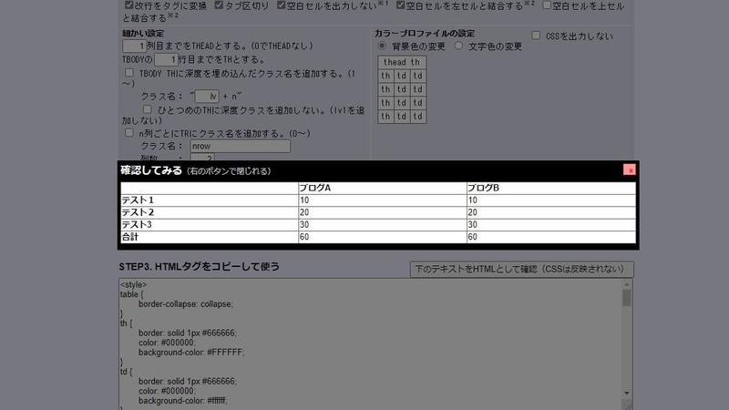 f:id:nabeyasukun:20201207165932j:plain