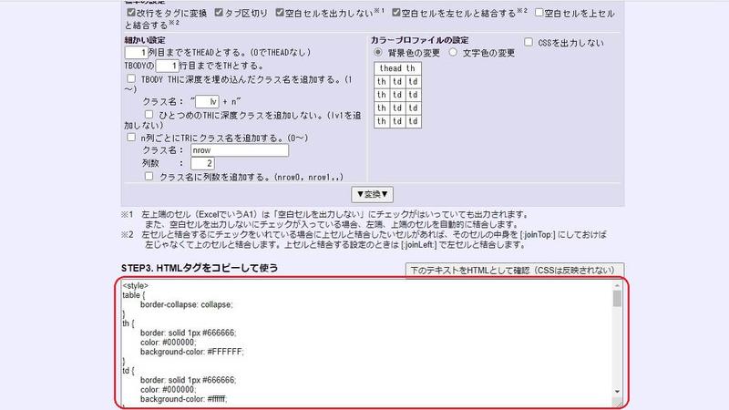 f:id:nabeyasukun:20201207165936j:plain