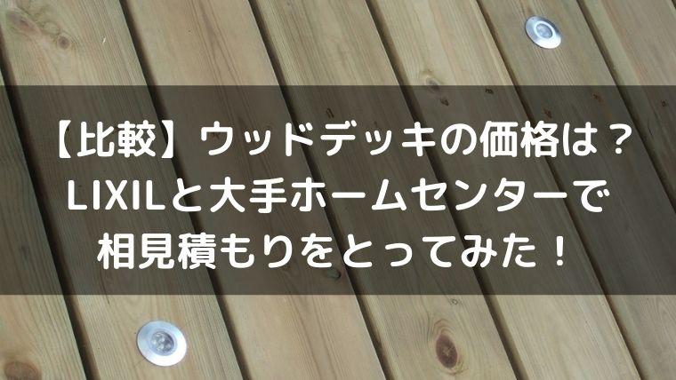 f:id:nabeyasukun:20201210142137j:plain