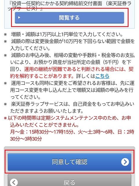 f:id:nabeyasukun:20201222002208j:plain