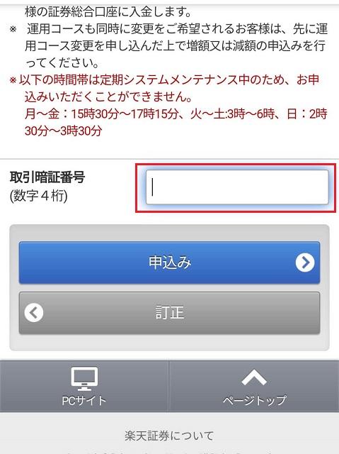 f:id:nabeyasukun:20201222002215j:plain