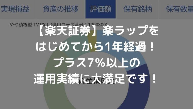f:id:nabeyasukun:20201225194631j:plain