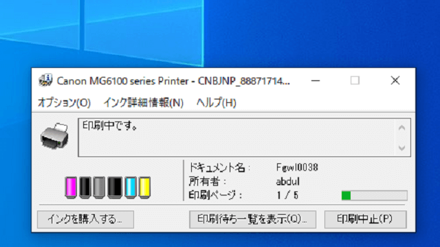 f:id:nabeyasukun:20201228152707p:plain