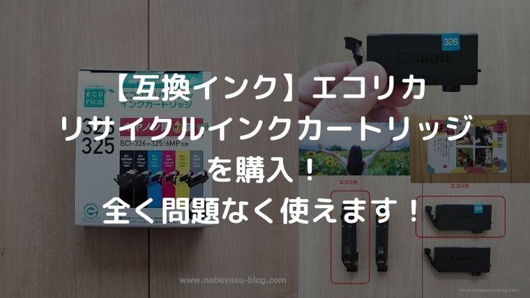 f:id:nabeyasukun:20201231172559j:plain