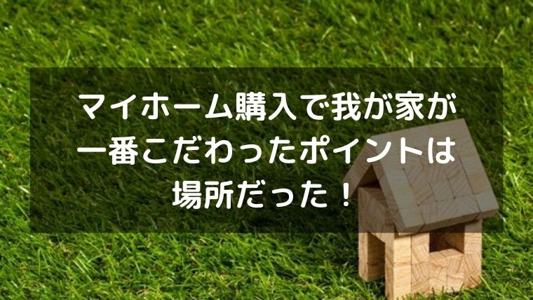 f:id:nabeyasukun:20210101181039j:plain