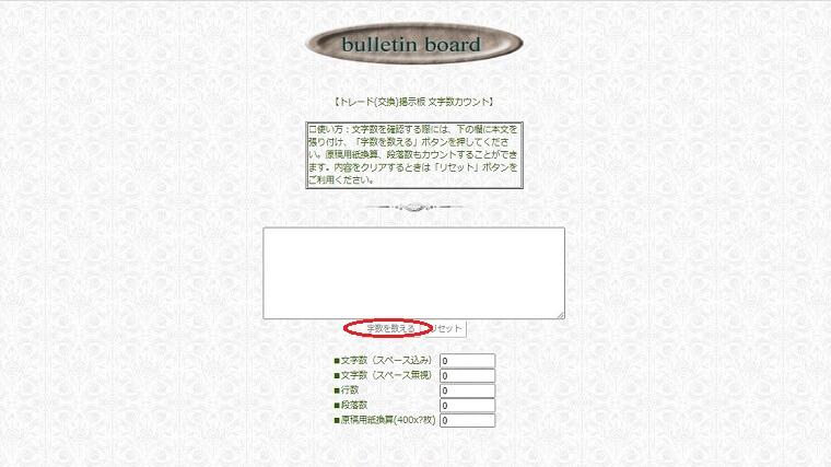 f:id:nabeyasukun:20210124172648j:plain