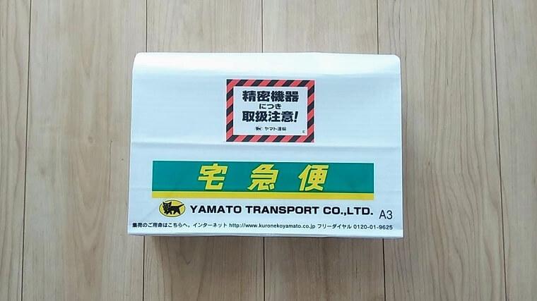 ヤマト運輸配送専用袋