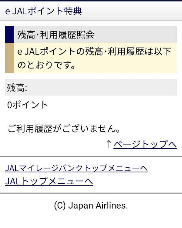 f:id:nabeyasukun:20210131165638j:plain