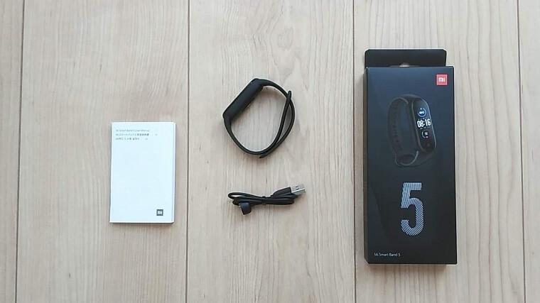 Xiaomi Miスマートバンド5(箱、本体、充電ケーブル、説明書)
