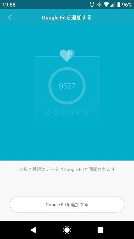 f:id:nabeyasukun:20210204003627j:plain