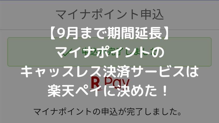f:id:nabeyasukun:20210208150422j:plain