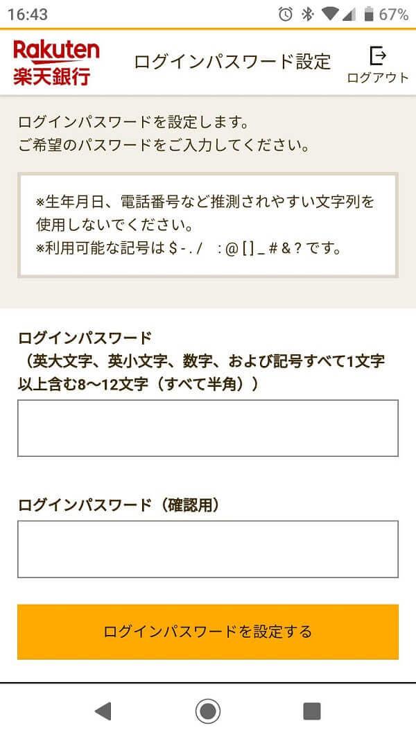 f:id:nabeyasukun:20210220180148j:plain