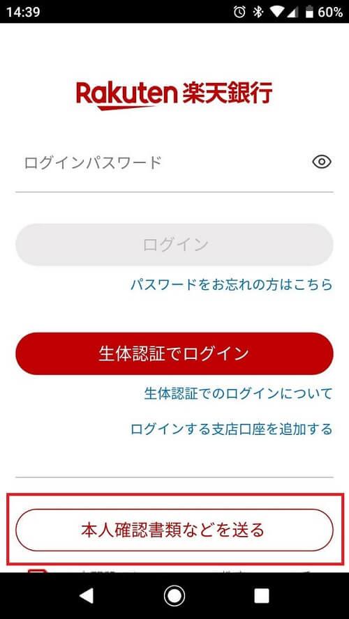 f:id:nabeyasukun:20210220215546j:plain
