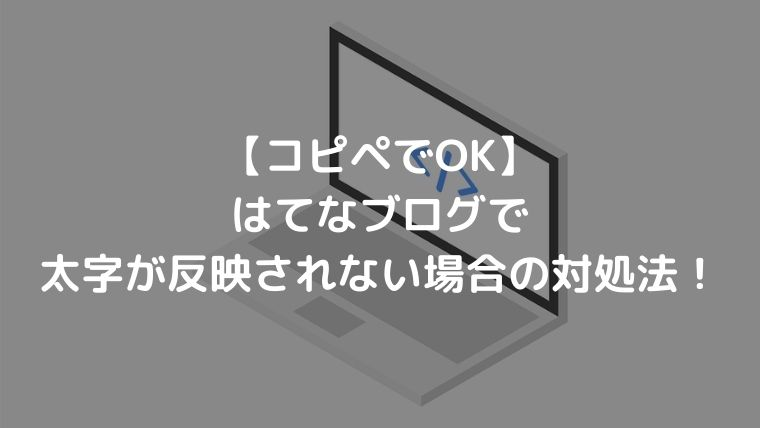 f:id:nabeyasukun:20210404005713j:plain
