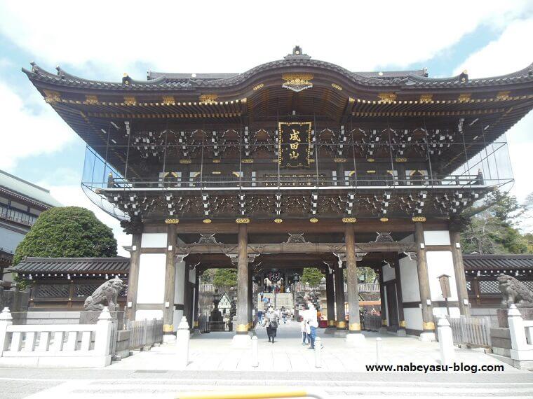 成田山新勝寺総門(そうもん)