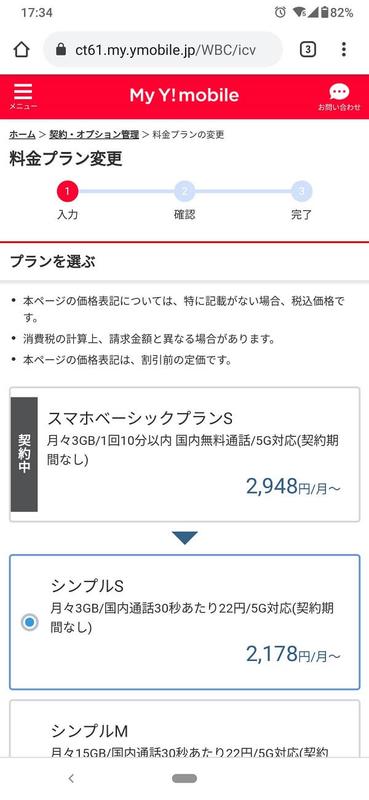 f:id:nabeyasukun:20210427162840j:plain