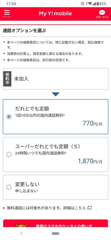 f:id:nabeyasukun:20210427162845j:plain