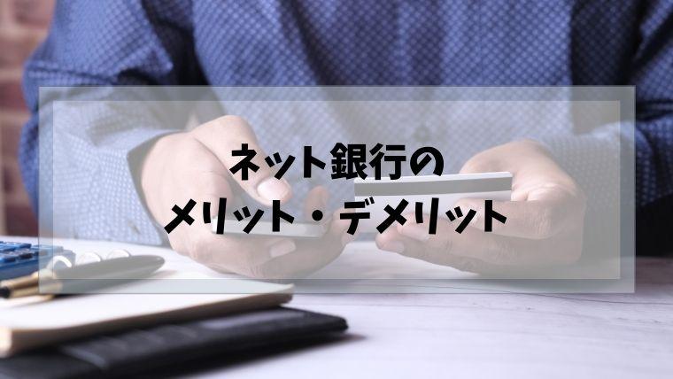 f:id:nabeyasukun:20210502123949j:plain
