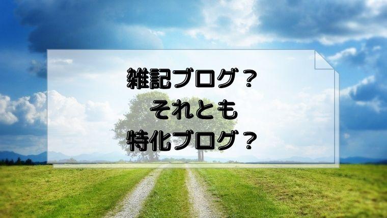 f:id:nabeyasukun:20210511160009j:plain