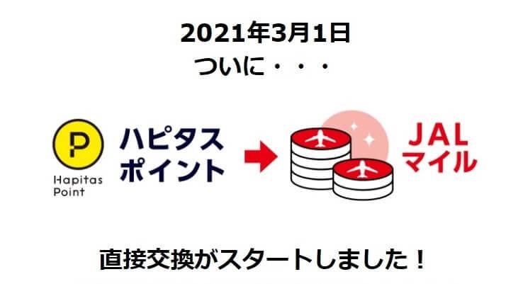 f:id:nabeyasukun:20210518173417j:plain