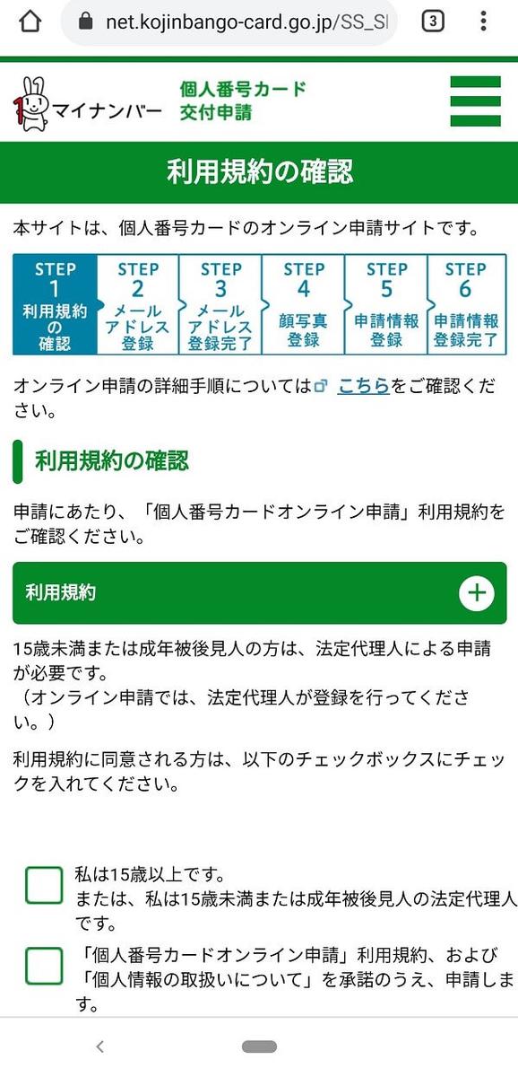f:id:nabeyasukun:20210529000220j:plain