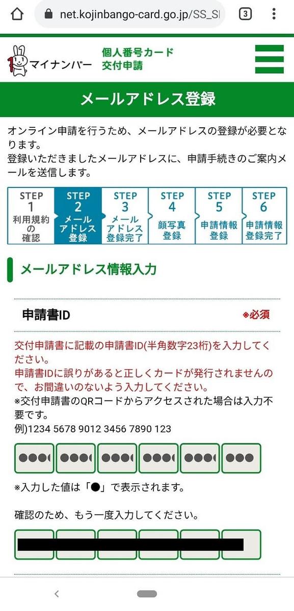 f:id:nabeyasukun:20210529000234j:plain