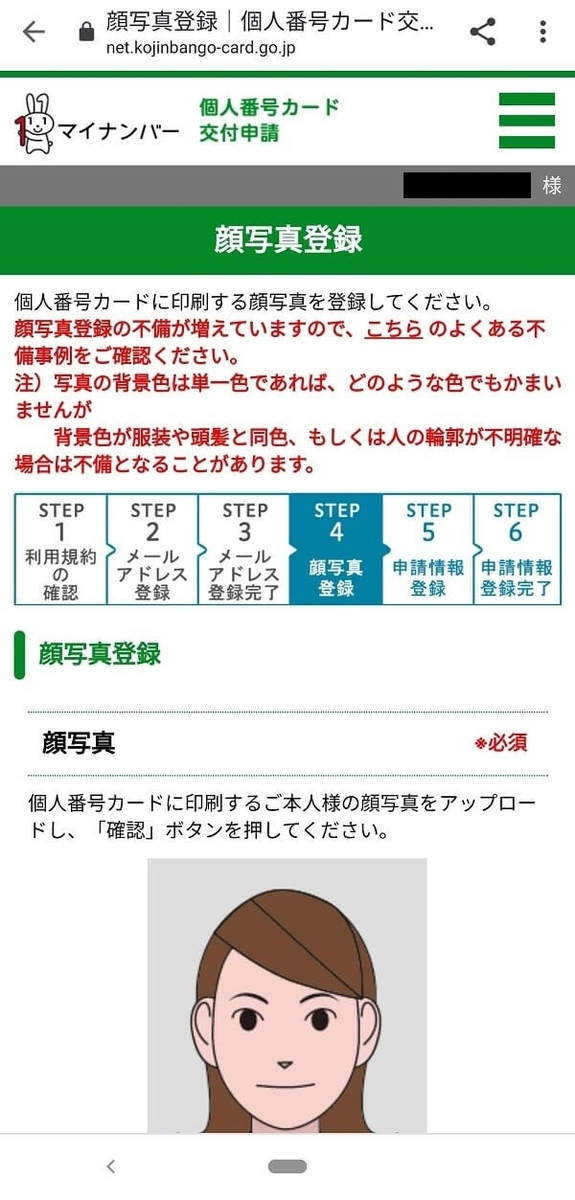 f:id:nabeyasukun:20210529001013j:plain
