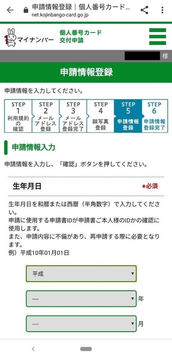 f:id:nabeyasukun:20210529001052j:plain