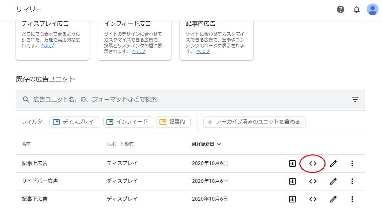 f:id:nabeyasukun:20210709234722p:plain