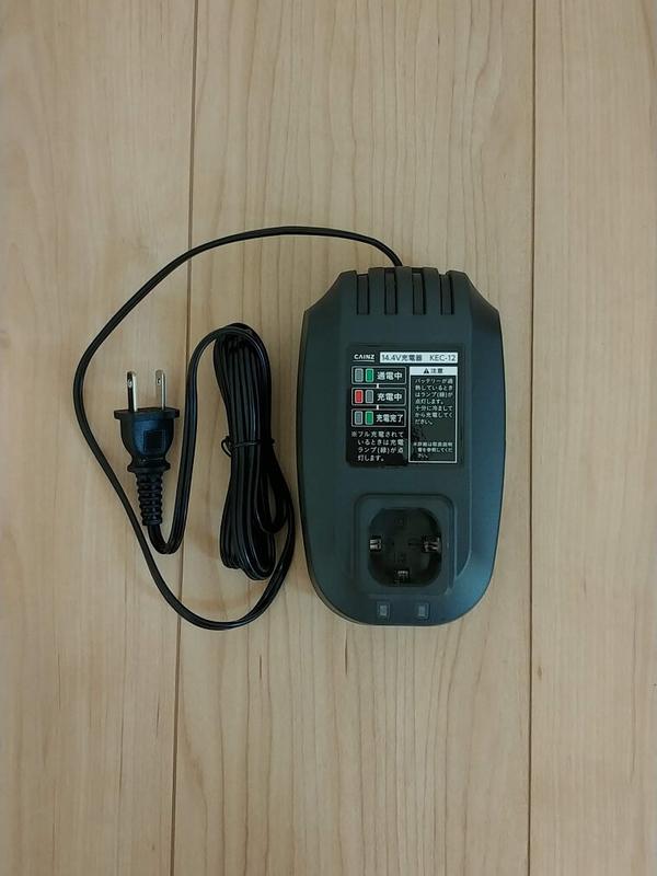 e-cycle充電式芝生バリカンGEC-51用充電器