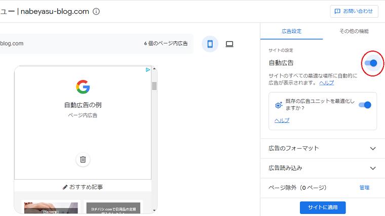 f:id:nabeyasukun:20210906215359p:plain