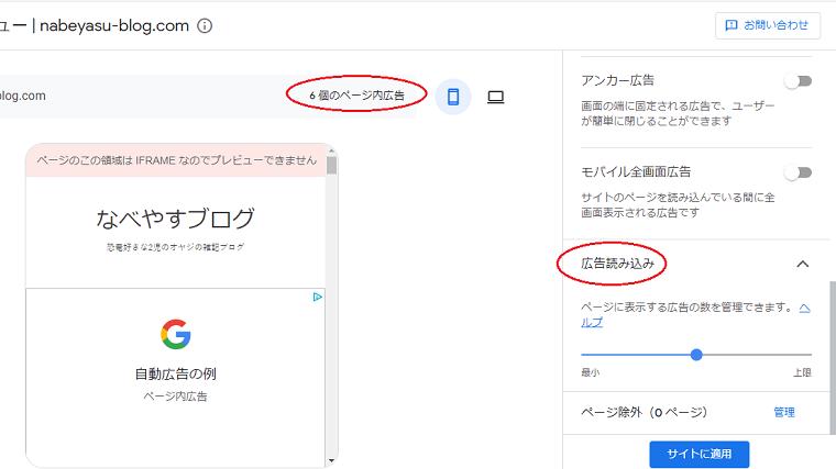 f:id:nabeyasukun:20210906215710p:plain
