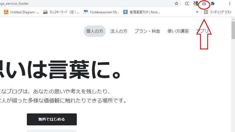 f:id:nabeyasukun:20210914173424p:plain
