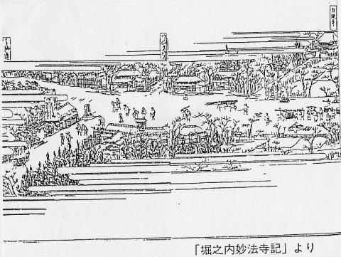 太田蜀山人が描く、文化文政(1804年~1829年)頃の鍋屋横丁