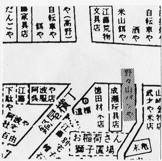 昭和初期の地図