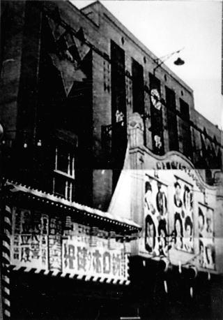 昭和初期の中野館