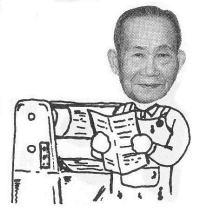 語り部:西田惣一郎(大正6年生)