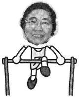 会田幸子(昭和9年生)